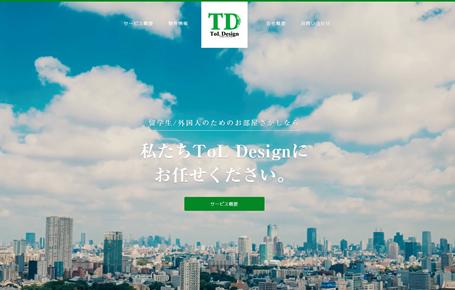 ToLDesign株式会社
