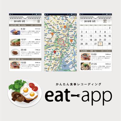 eatapp.jpg